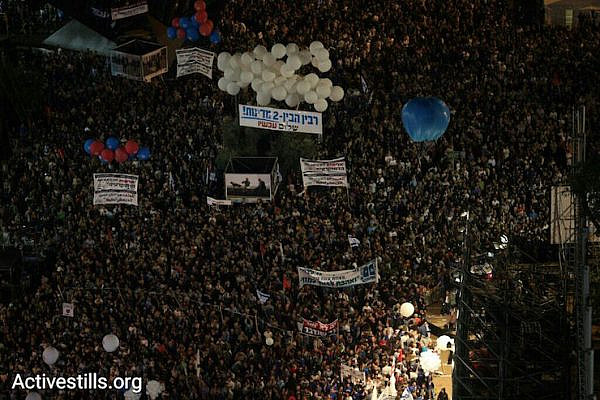 Tens of thousands of people gather in Tel Aviv at a rally to mark 20 years since the assassination of Prime Minister Yitzhak Rabin, Rabin Square, Tel Aviv, October 31, 2015. (Oren Ziv/Activestills.org)