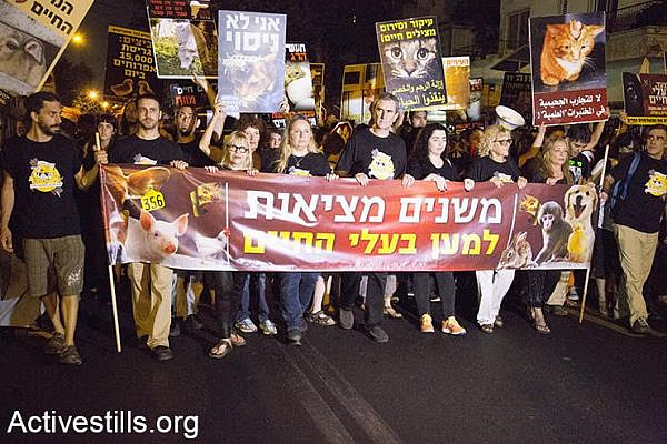 Over 15,000 Israelis march through Tel Aviv during the biggest animal rights protest in the history of the country, October 3, 2015. (photo: Keren Manor/Activestills.org)