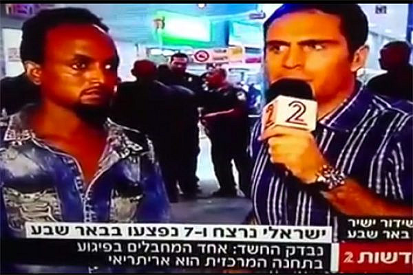 Channel 2 interview of Gary, an Eritrean man, at the scene where his friend Habtom Zerhom was killed by a mob of Israelis after a terror attack.