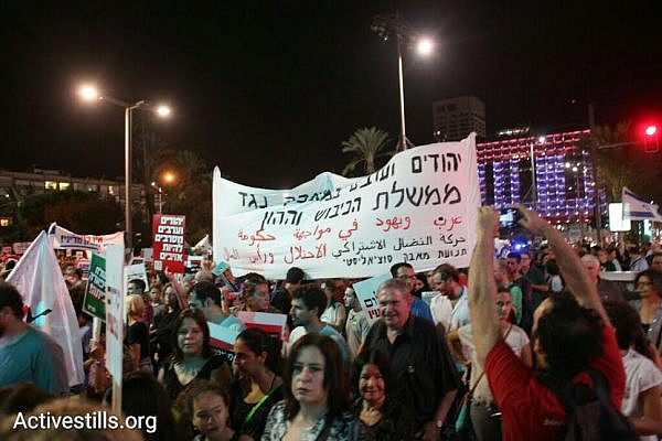 Thousands protest in central Tel Aviv against the Netanyahu government's policies. (photo: Yotam Ronen/Activestills.org)