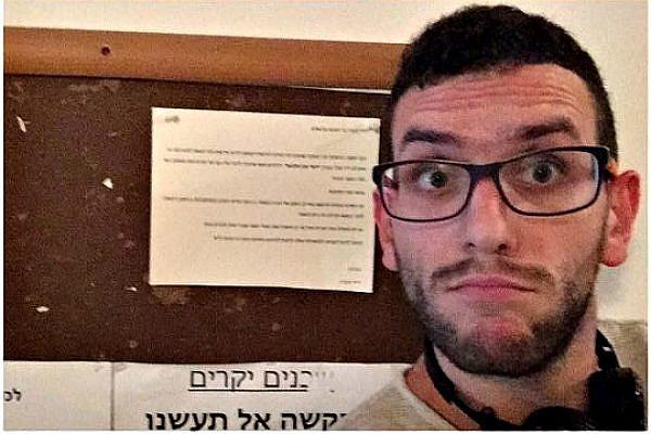Zizo Abul Hawa and the tenant's notice (courtesy, Zizo Abul Hawa)