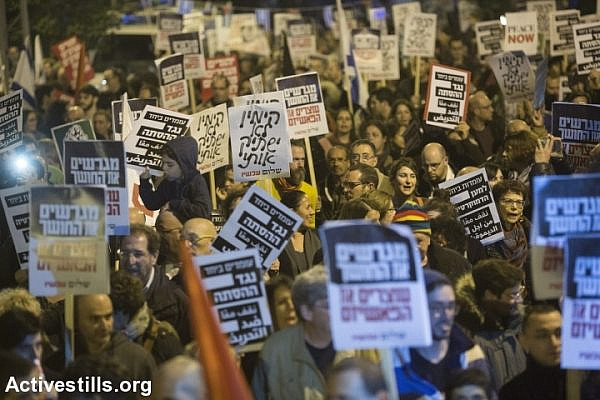 "Israeli left-wing activists march to protest the recent incitement against ""Breaking the Silence"" and other left wing NGOs, in central Tel Aviv, December 19, 2015. (photo: Oren Ziv/Activestills.org)"