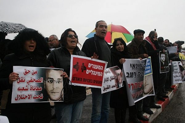 Arab journalists and members of Knesset protest outside the Haemek Medical Center for the release of hunger striking Palestinian journalist, Muhammad al-Qiq, January 26, 2016. (photo: Haggai Matar)