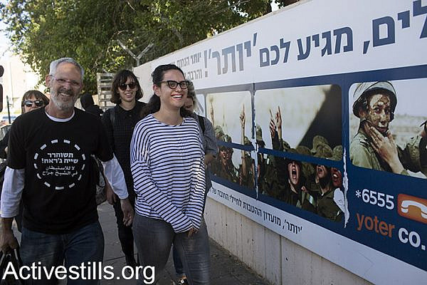 Tair Kaminer a 19-year-old Israeli from Tel Aviv, walks into the Tel Ha'Shomer military base where she will announce his refusal to draft to Israeli army service, January 10, 2016. Tair says she refuses to take part in the occupation after she spent a year of volunteering with youth in south of Israel, near the border with Gaza. (Activestills.org)