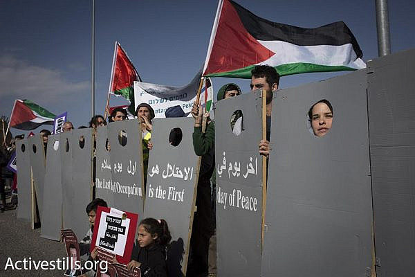 Israelis and Palestinians march toward the 'tunnels checkpoint' in the West Bank, in a joint demonstration against the occupation, February 5, 2016. (photo: Oren Ziv/Activestills.org)