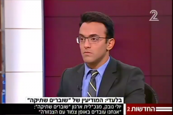 Channel 2 reporter Ofer Hadad. (Screenshot)