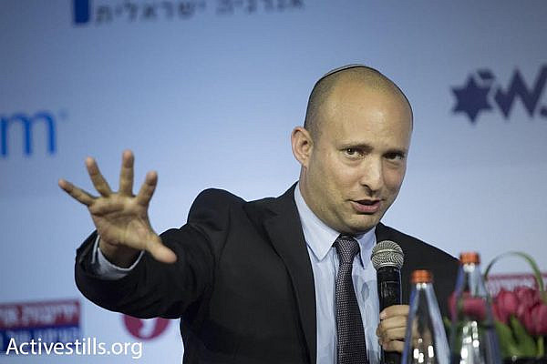 Education Minister Naftali Bennett speaks at Yedioth Ahronoth's Stop BDS conference, March 28, 2016. (photo: Oren Ziv/Activestills.org)