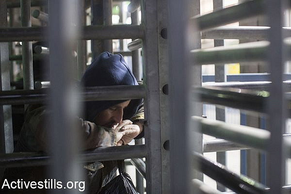 Qalandiya checkpoint,  West Bank, February 25,  2016. (Activestills)