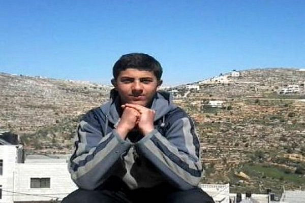 Hamza Hameed, 16, is currently the youngest Palestinian held in administrative detention. (photo: Silwad's Facebook group)