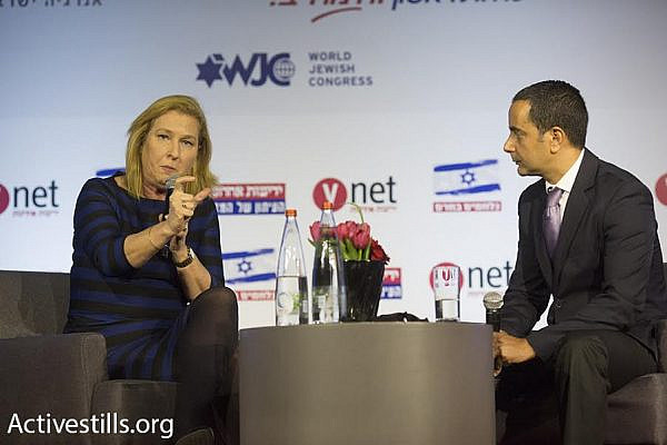 Zionist Union MK Tzipi Livni is interviewed during Yedioth Ahronoth's Stop BDS conference, March 28, 2016. (photo: Oren Ziv/Activestills.org)