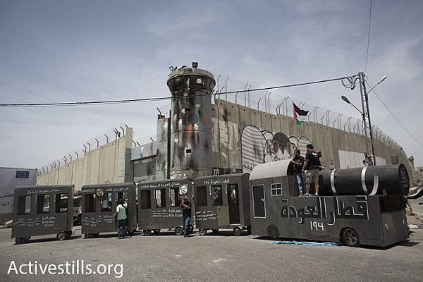 The 'Return Train' turns around at the Israeli separation wall, May 15, 2016. (Oren Ziv/Activestills.org)