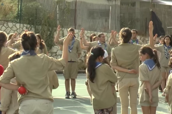 Israeli Scouts. (YouTube screenshot)