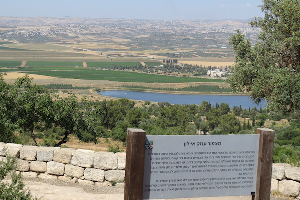 A sign on the 'Ayalon Valley Lookout,' which fails to mention to villages of Beit Sira, Beit Liqya, Kharbatha, Beit Ur al-Fuka, Beit Ur al-Tahta and Safa, all visible in the background.