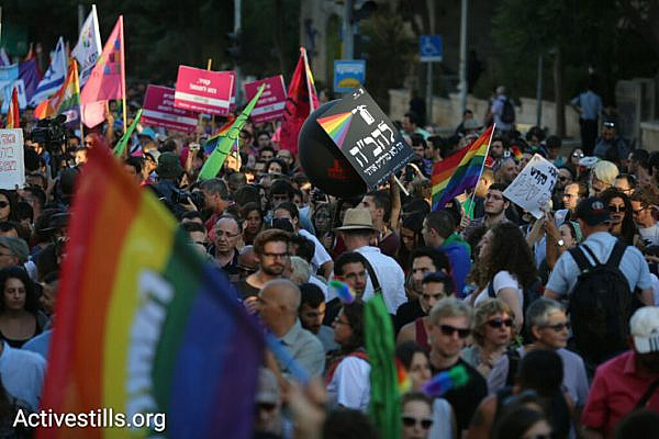 Participants at the Jerusalem Pride Parade, West Jerusalem, July 21, 2016. (Oren Ziv/Activestills.org)