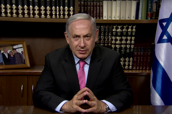 Prime Minister Netanyahu making a recorded public address. (YouTube) screenshot)