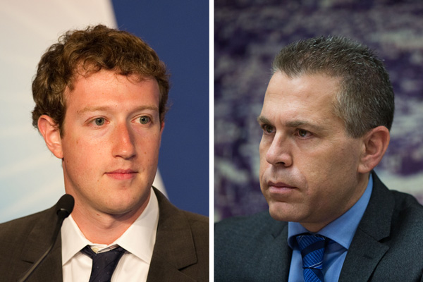 Facebook CEO Mark Zuckerberg and Israeli Public Security Minister Gilad Erdan. (Frederic Legrand - COMEO / Shutterstock.com, Yonatan Sindel/Flash90)