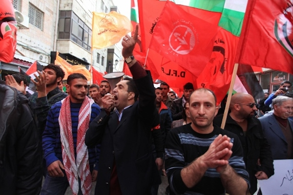 Left-wing Palestinian parties protest the PA in Ramallah, 2014. (Issam Rimawi/Flash90)