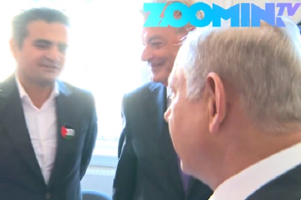 Kuzu Netanyahu snub (Screenshot)