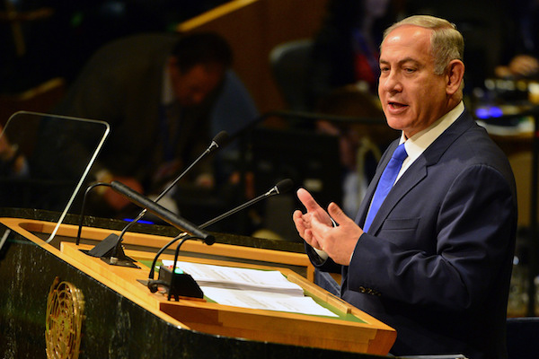 Prime Minister Benjamin Netanyahu speaks before the UN General Assembly (Kobi Gideon, GPO)