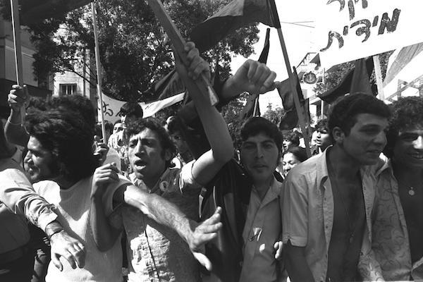 Israeli Black Panthers, including Charlie Biton, protesting on Dizengoff Street in Tel Aviv, May 1, 1973. (Moshe Milner/GPO)