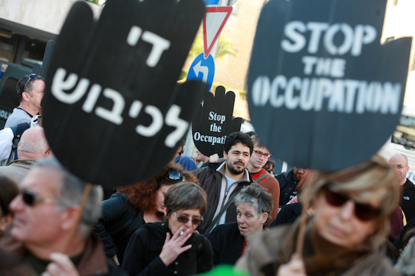 File photo of Israeli anti-occupation activists protesting in front of the Prime Minister's Residence in Jerusalem. (Maya Levin/Flash90)