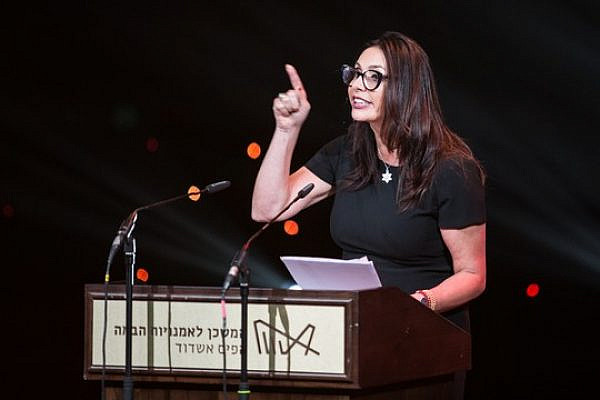 Culture Minister Miri Regev speaks at the 2016 Ophir Awards. (Yotam Ronen/Activestills.org)
