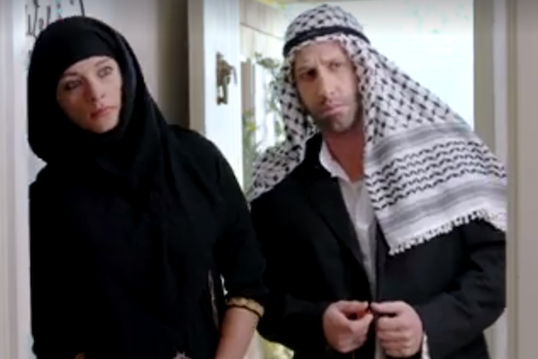 Screenshot from Israeli Ministry of Foreign Affairs hasbara video.