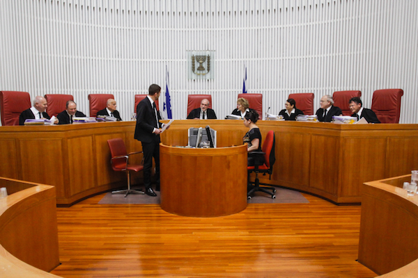 A full panel of the Israeli Supreme Court. (Illustrative photo, Flash90)