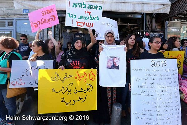 Arab women protest the murder of two women in the city in the span of one week, October 28, 2016. (Haim Schwarczenberg)