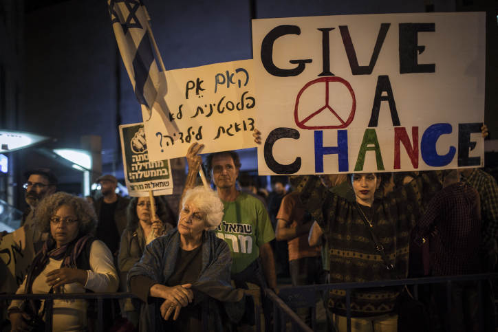 Left-wing Israelis stage a pro-peace demonstration. (File photo by Hadas Parush/Flash90)
