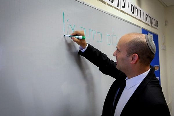 Education Minister Naftali Bennett, welcomes students on their first day of school, Raanana, September 1, 2015. (Sasson Tiram/Flash90)