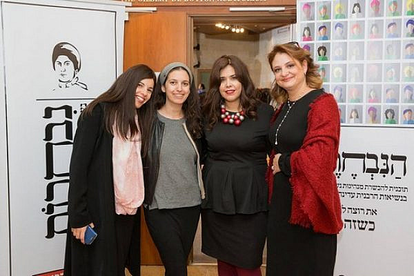 The ultra-Orthodox women challenging their society to include more women in positions of power. From left: Tali Farkash, Michal Tshernovitzki, Esti Bitton-Shoshan, and Esti Reider. (Noam Feiner)