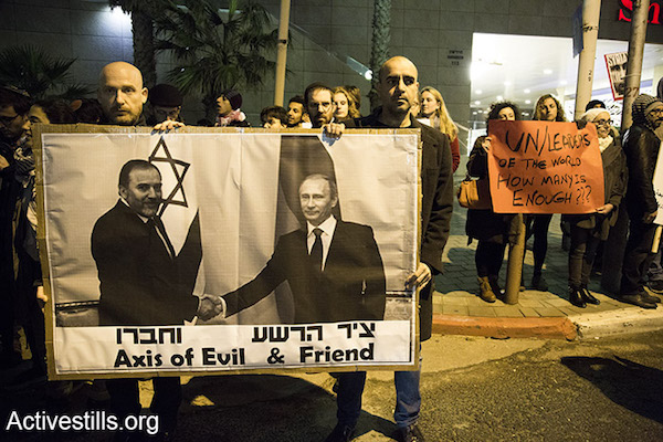 Protesters demonstrate in solidarity with Syrians, Tel Aviv, December 18, 2016. (Keren Manor/Activestills)