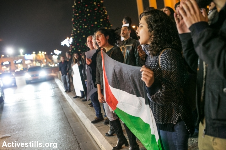 Demonstrators protest the police killing of a Bedouin man in the village of Umm al-Hiran in southern israel, January 18, 2017. (Yotam Ronen/Activestills)