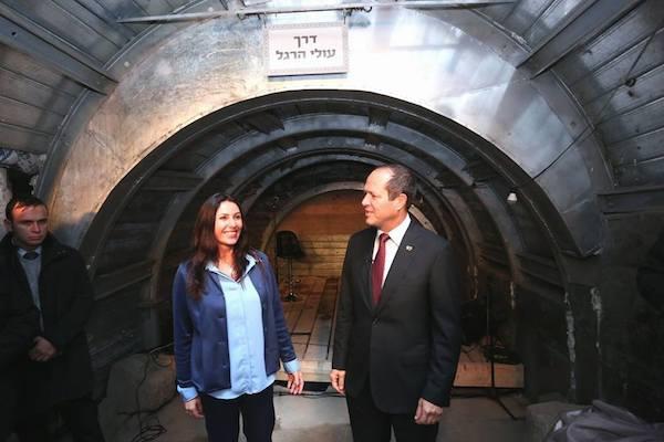 Israeli Culture Minister Miri Regev and Jerusalem Mayor Nir Barkat in 'The Pilgrims' tunnel under East Jerusalem, December 26, 2016. (Regev's Facebook)