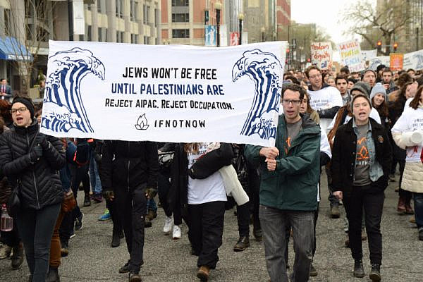 Activist from IfNotNow march outside the Washington Convention Center to protest the annual AIPAC Policy Conference, Washington D.C., March 26, 2017. (Gili Getz)