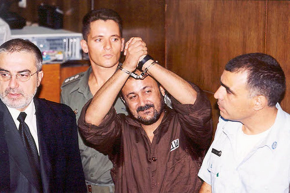 Marwan Barghouti in court, August 14, 2002. (Flash90)