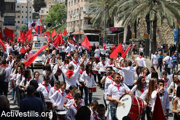 Demonstrators take part in a May Day march, Nazareth, April 29, 2017. (Maria Zreik/Activestills)
