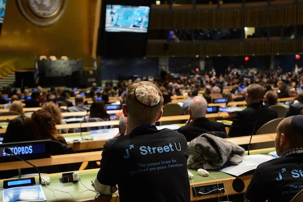 J Street U students take part in an anti-BDS summit at the United Nations, March 29, 2017. (Gili Getz)