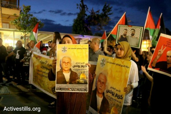 Protest in support of hunger-striking Palestinian prisoners, Haifa, May 22, 2017. (Maria Zreik/Activestills.org)