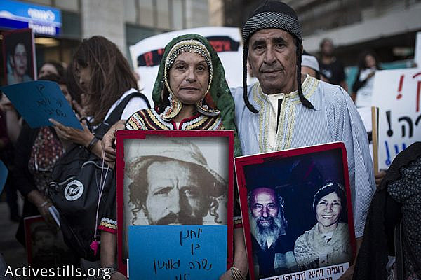 Israelis protest over the Yemenite children affair, Jerusalem, June 21, 2017.  (Activestills.org)