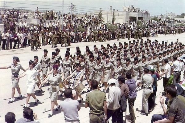 IDF soldiers take part in the first Independence Day parade in Jerusalem following the Six-Day War, May 1968. (Moshe Baier/Yehudit Garinkol Collection, CC 2.5)