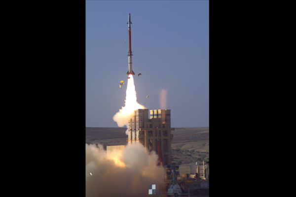 The 'Magic Wand' missile interceptor (Israeli Defense Ministry)