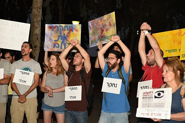 Dozens of former soldiers protest outside Justice Minister Ayelet Shaked's home, demanding she investigate them over abuses they committed in the occupied territories, Tel Aviv, June 25, 2017. (Rami Ben Ari/Combatants for Peace)