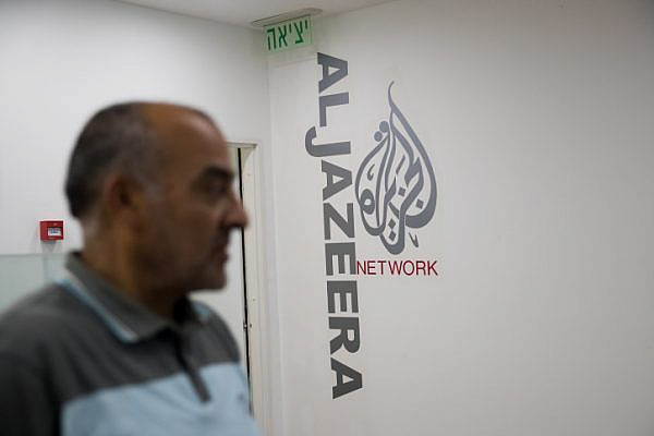 Workers at the Al Jazeera offices in Jerusalem on June 13, 2017. (Yonatan Sindel/Flash90)