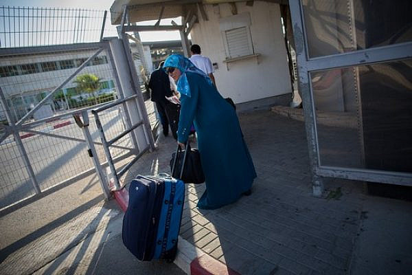 Palestinians cross into Gaza at the Erez Crossing between Israel and Gaza on September 3, 2015. (Yonatan Sindel/Flash90)