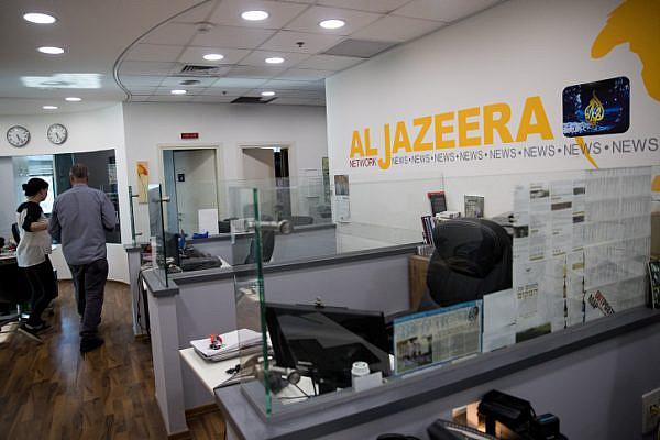 Al Jazeera's Jerusalem bureau, June 13, 2017. (Yonatan Sindel/Flash90)