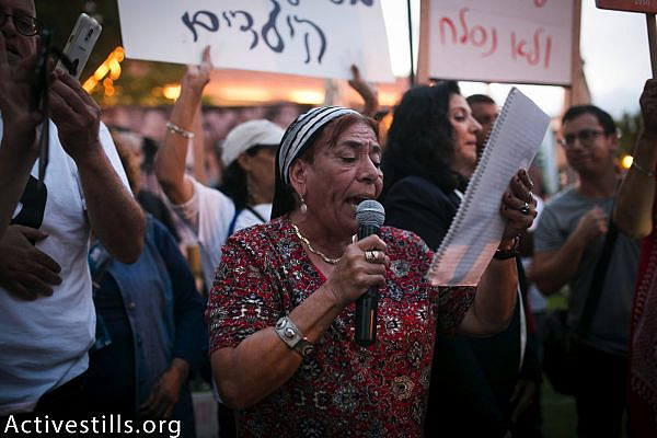 A demonstrator delivers a speech during a protest to recognize the Yemenite Children's Affair, Tel Aviv, September 25, 2017. (Shiraz Grinbaum/Activestills.org)