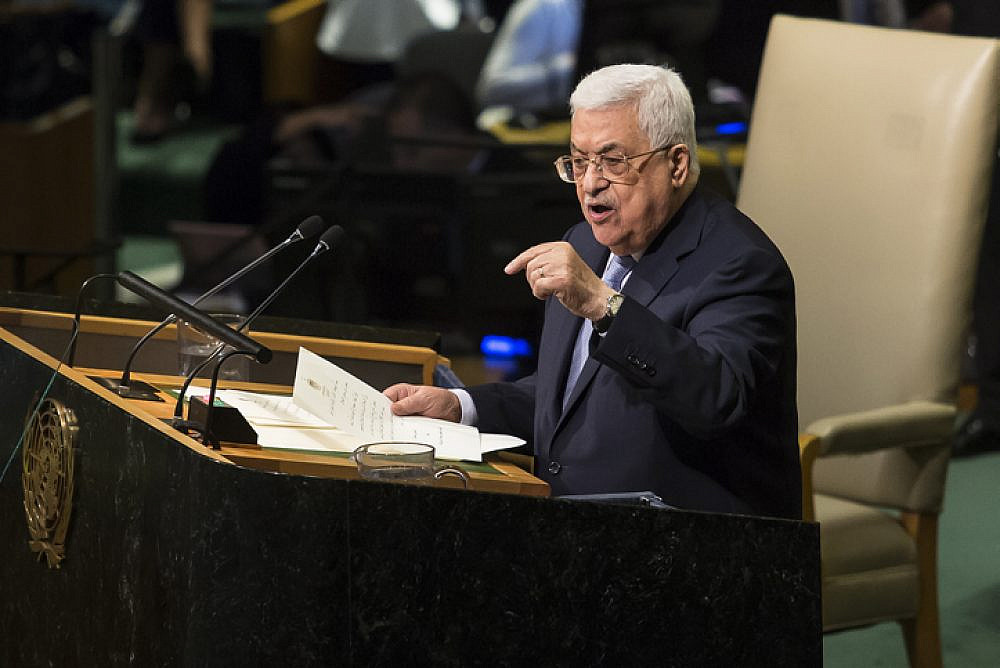 Palestinian President Mahmoud Abbas addresses the 72nd session of United Nations General Assembly at the UN headquarters, New York. (Amir Levy/Flash90)