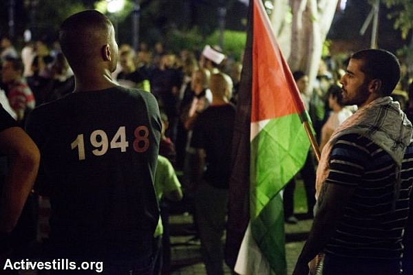 Illustrative photo of Palestinian citizens of Israel. (Keren Manor/Activestills.org)